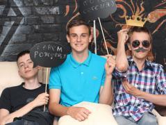 фотография трёх друзей