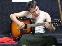 Отдых с гитарой