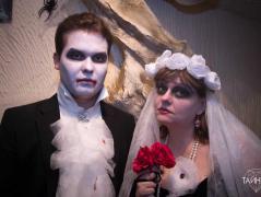 гостина хэллоуина